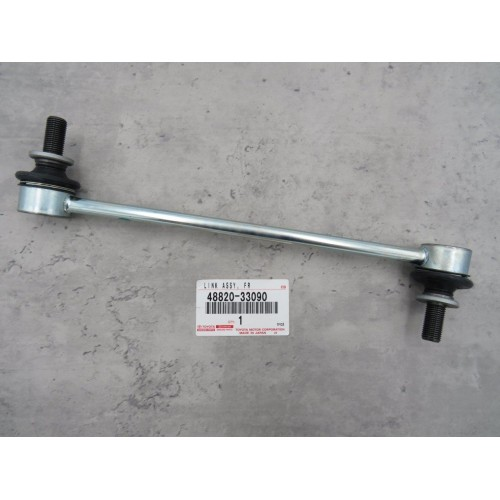 Toyota Camry AXVH70 Absorber Linkage