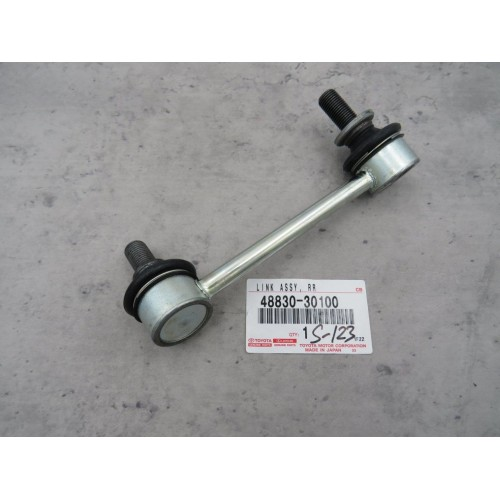 Lexus IS250 GSE30 Absorber Linkage