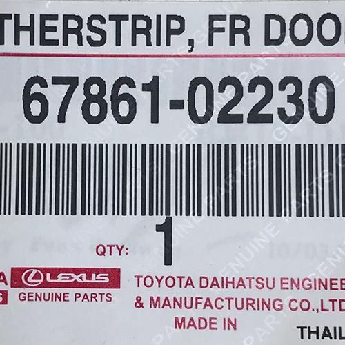 Toyota Axio NZE141 Weatherstrip Front Door (Right)
