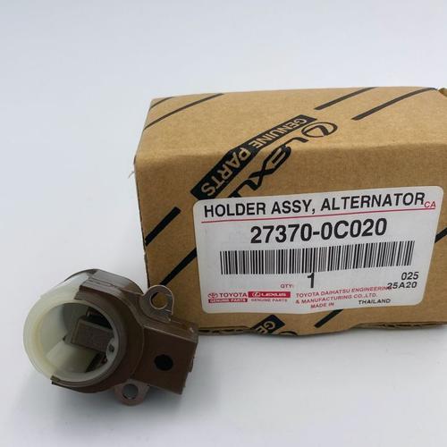Toyota Hiace KDH200 Alternator Carbon Brush Holder